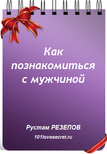 2014-05-26_035043