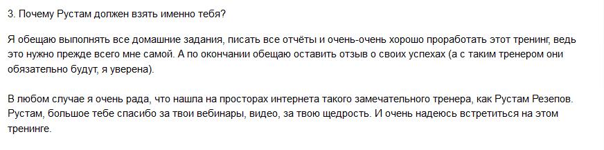 2014-06-13_171819