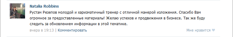 2015-04-01_162201