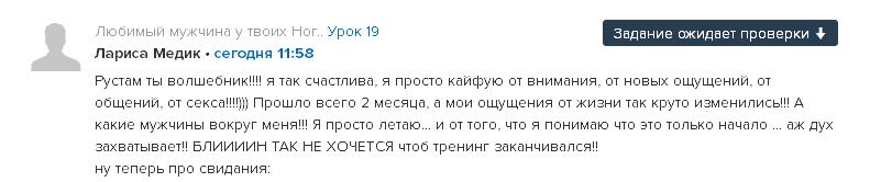 2015-05-18_172921