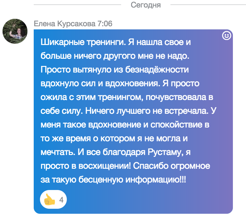 Снимок экрана 2018-06-05 в 18.30.58