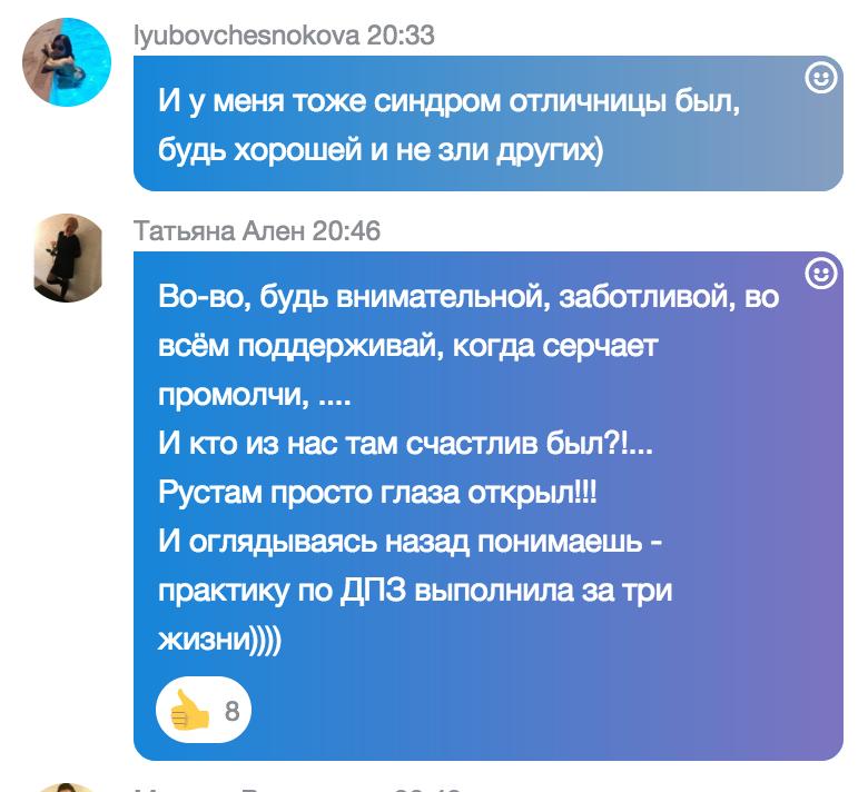 Снимок экрана 2018-06-05 в 18.31.38