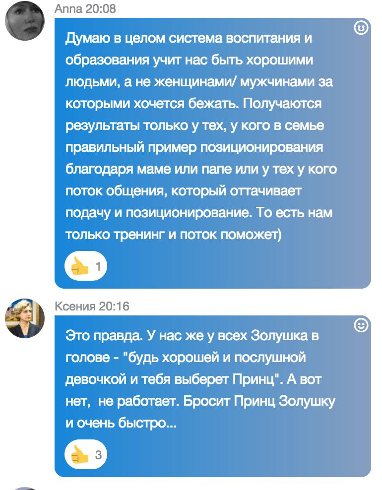 Снимок экрана 2018-06-05 в 18.32.10
