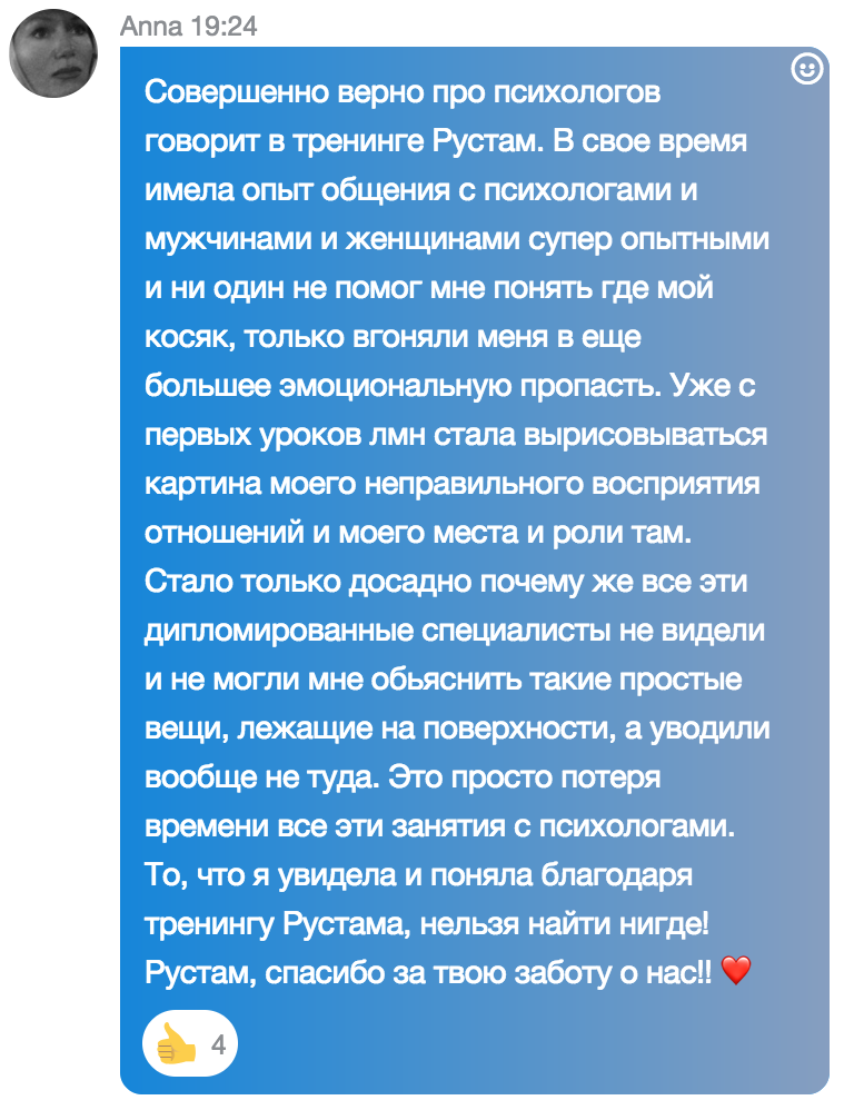 Снимок экрана 2018-06-05 в 18.32.40