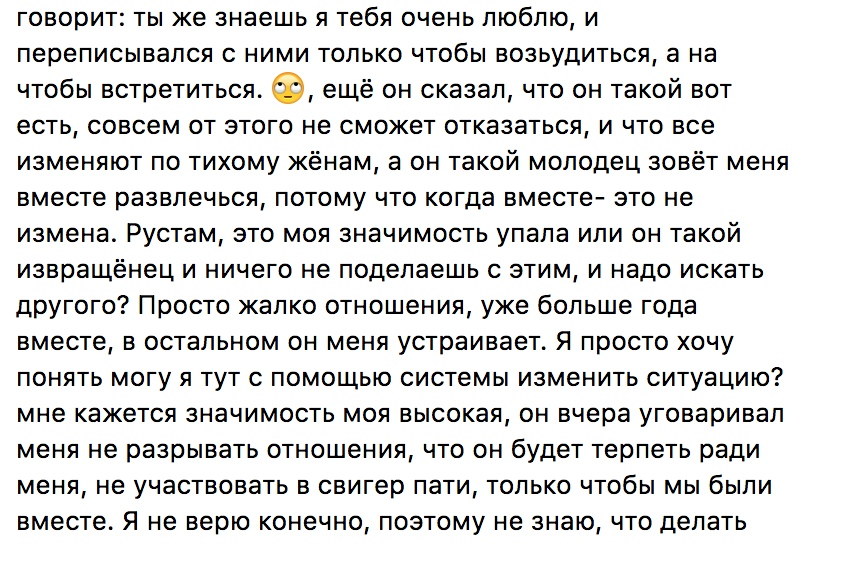 Юлия Сказ 4